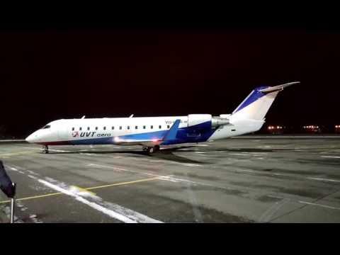Прибытие первого рейса UVT Aero из Казани в аэропорт Жуковский