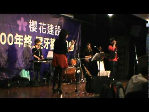 1001221櫻花freedom band