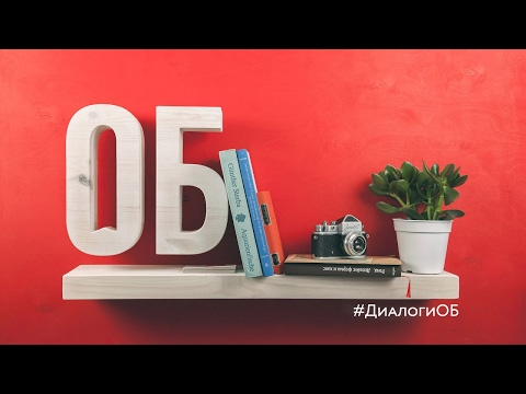 видео: Борис Кипнис — Дмитрий Губин «История бедности»