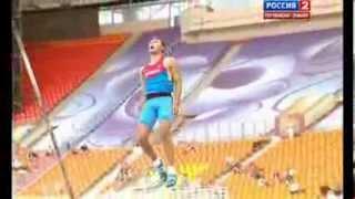 XIV чемпионат мира по лёгкой атлетике