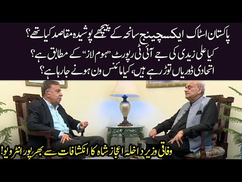 Faisal Abbasi Latest Talk Shows and Vlogs Videos