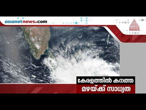 Fani cyclone turns to Andhra ,Orissa coasts | Fani Cyclone