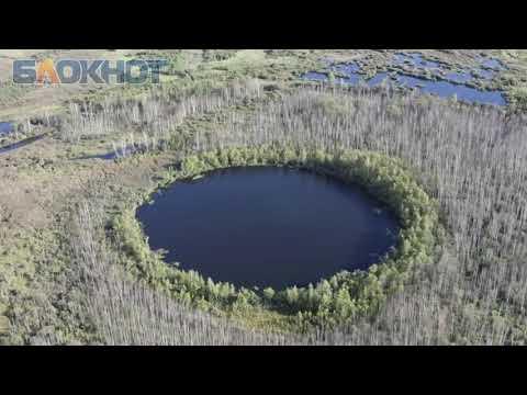 Озеро Бездонное соединяется