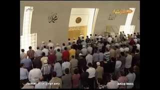 TRT Arapça Kanalı Cuma Namazı Yeşilvadi Camii Canlı Yayın (3)