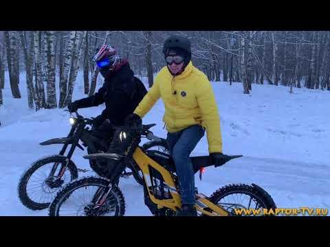 Sur-ron X первый зимний выезд.......