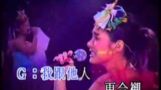 Twins ~ 多谢失恋 Live  ( 零4好玩演唱会 )