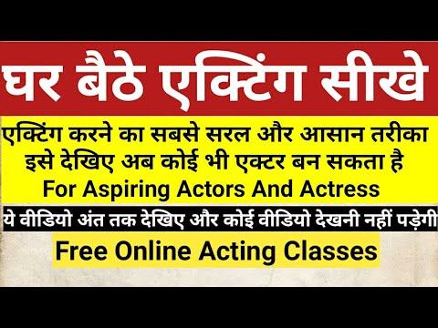 Abhikant Tiwari Online Acting Lecture #2