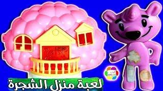 لعبة البيت الشجرة الجديدة للاطفال العاب القطارات