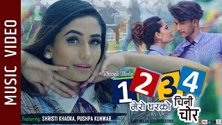 1234 - New Nepali Song || Ft. Shristi Khadka, Puspa Kunwar || Puspa Bohora, Pushpa Kunwar
