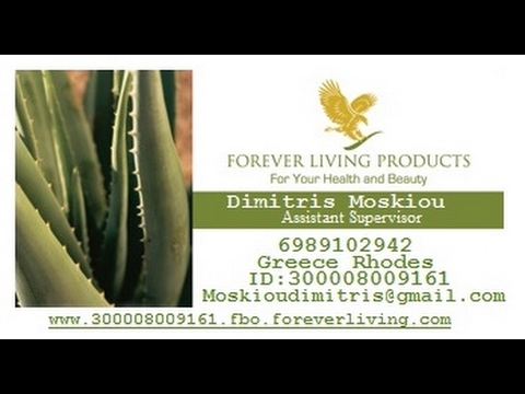 forever living business presentation youtube movies