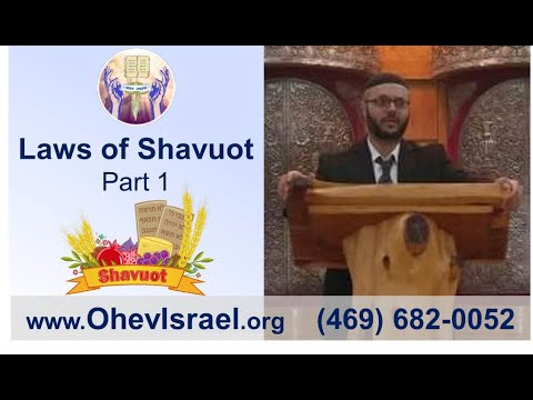 4/10/2018 - the holiday of Shavuot