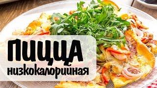 Пицца низкокалорийная (по Дюкану)