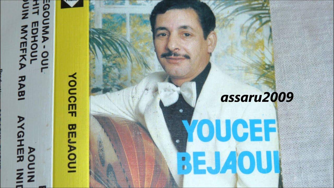 youcef abdjaoui mp3 gratuit