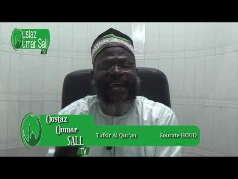 Tafsir Houd 20-28 Exceptionnel du 15-10-2016 Oustaz Oumar SALL