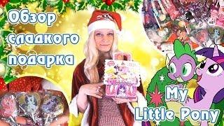 Обзор новогоднего подарка My Little Pony thumbnail
