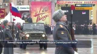 Военный парад и салют в Волгограде(Уникальный Т-34 и сотрудницы ГИБДД в форме образца времен ВОВ приняли участие в параде, посвященном 70-летию..., 2013-02-02T19:09:10.000Z)