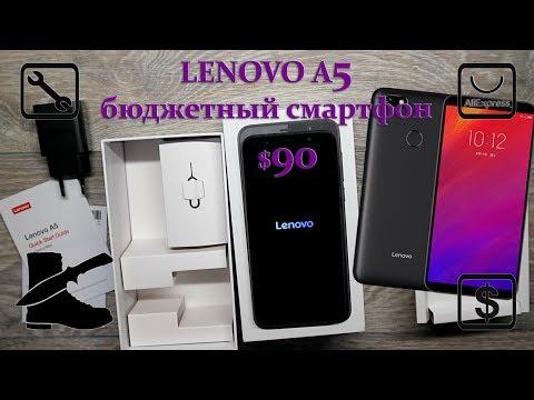 Бюджетный смартфон Lenovo A5: распаковка и краткий обзор дилетанта