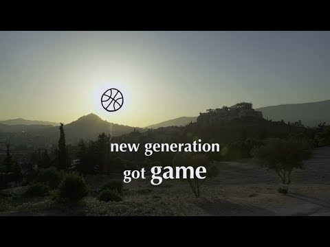 New Generation Got Game | The Documentary