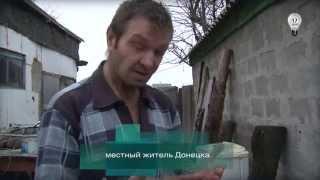Дончане — о Минских переговорах