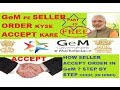 HOW TO ACCEPT ORDER ON GEM 3.0 II FOR SELLER II SELLER KYSE ORDER ACCEPT KARE (IN HINDI) II