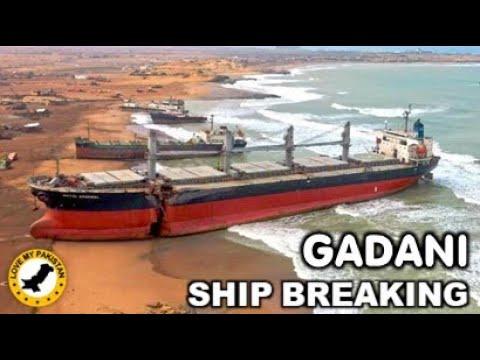 Gadani Ship breaking Yard - Lasbela