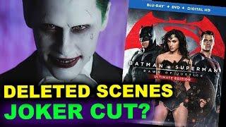 Suicide Squad Joker Deleted Scenes - Ultimate Edition?