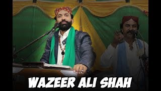 Vlog 6th Sindhi Mahfil with wazeer ali shah Sufi Night #hyderabad #sindh #wazeeralishah