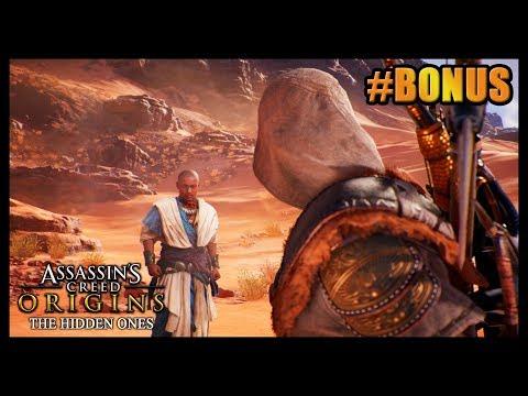 LES OMBRES DU SCARABÉE (Assassin's Creed Origins : The Hidden Ones #BONUS)