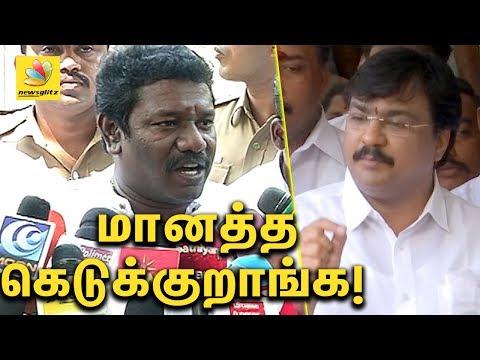 பணம் வாங்குனேனா ? | Karunas denies receiving Rs 10 crore to vote for Edappadi Palanisamy