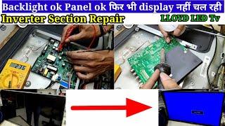 LLOYD LED TV Repair No Display…