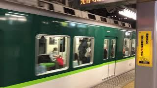 京阪線ダイヤ乱れ