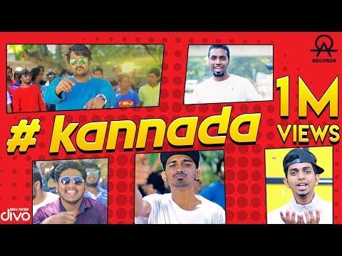 Udayamusic - All Ok Ft. SID, Martin Yo, Mc Bijju, Lethal A   #Kannada