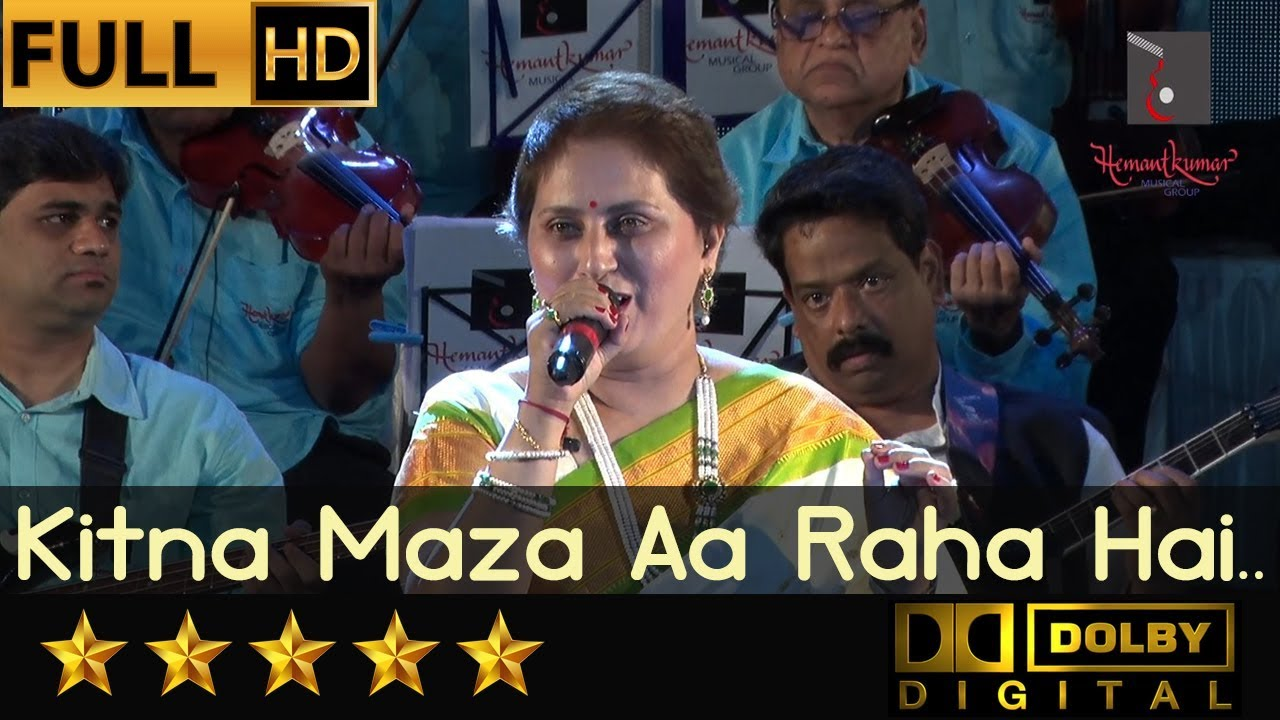 Kitna Maza Aa Raha Hai - कितना मज़ा आ रहा है from Raja Jani (1972) by Gauri  Kavi