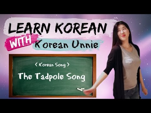 """LEARN KOREAN WITH SONGS [올챙이송 """"The Tadpole Song""""]"""