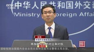 चीन आखिर क्यों रोता है सीमा विवाद को लेकर बार बार?