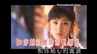 [HD] 張靚穎Jane Zhang【天下無雙/Unparalled in the World】KTV (2006電視劇《神鵰俠侶》主題曲)(高音質)