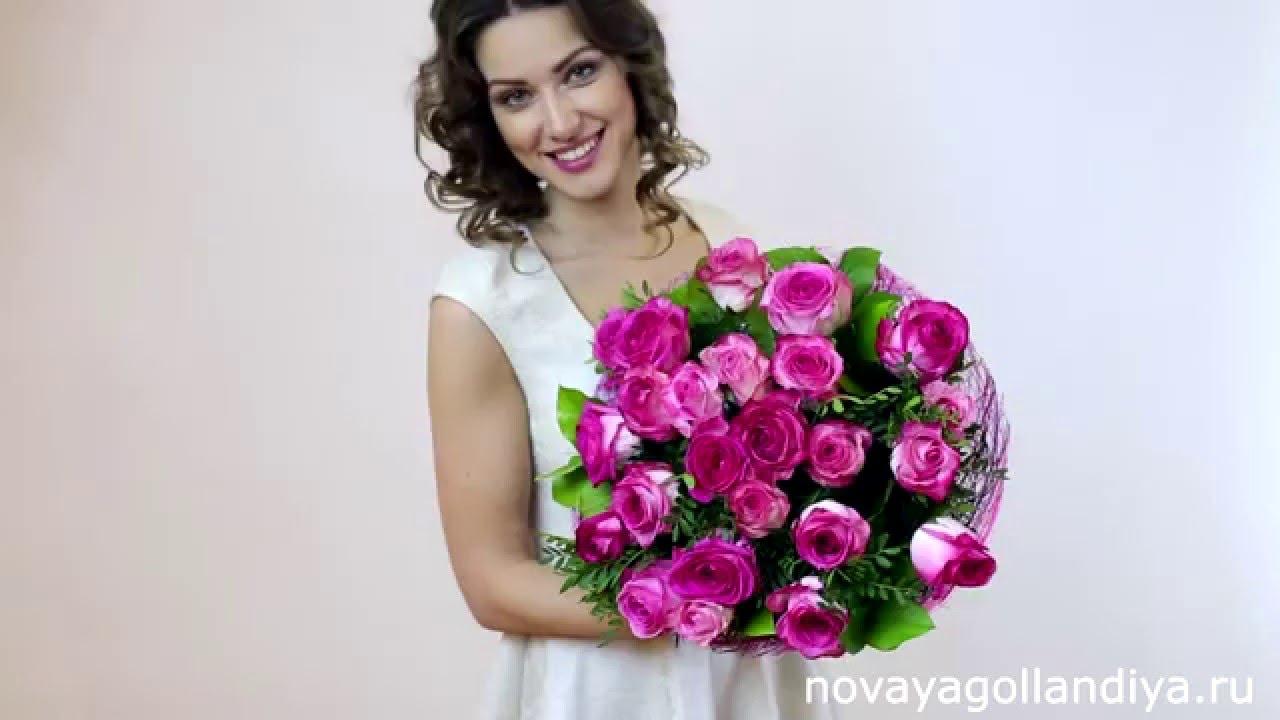 Букет 51 кремовая роза. Цветы Новая Голландия - YouTube