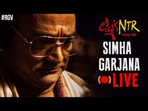 Lakshmi's NTR Trailer Launch | Simha Garjana Event LIVE | RGV | NTR True STORY | Agasthya Manju