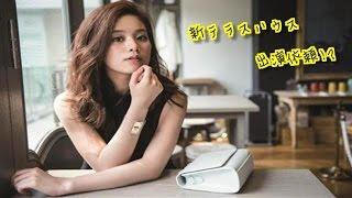 筧美和子 新テラハ出演に意欲「すごく出たい 気持ちは前のめり」 スポニ...