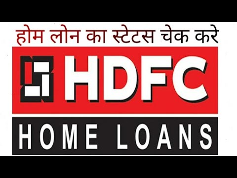 How To Check Home Loan Application Status In Hdfc L How To Track Hdfc Home Loan Status L Hdfc L And Youtube