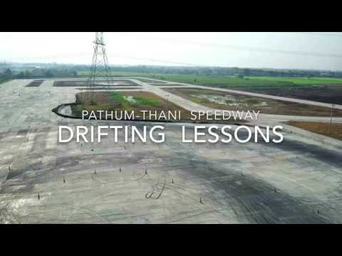 Drifting Lessons