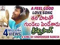 Super Hit Love Failure Songs   Srivalli Video Song   Lalitha Audios And Videos