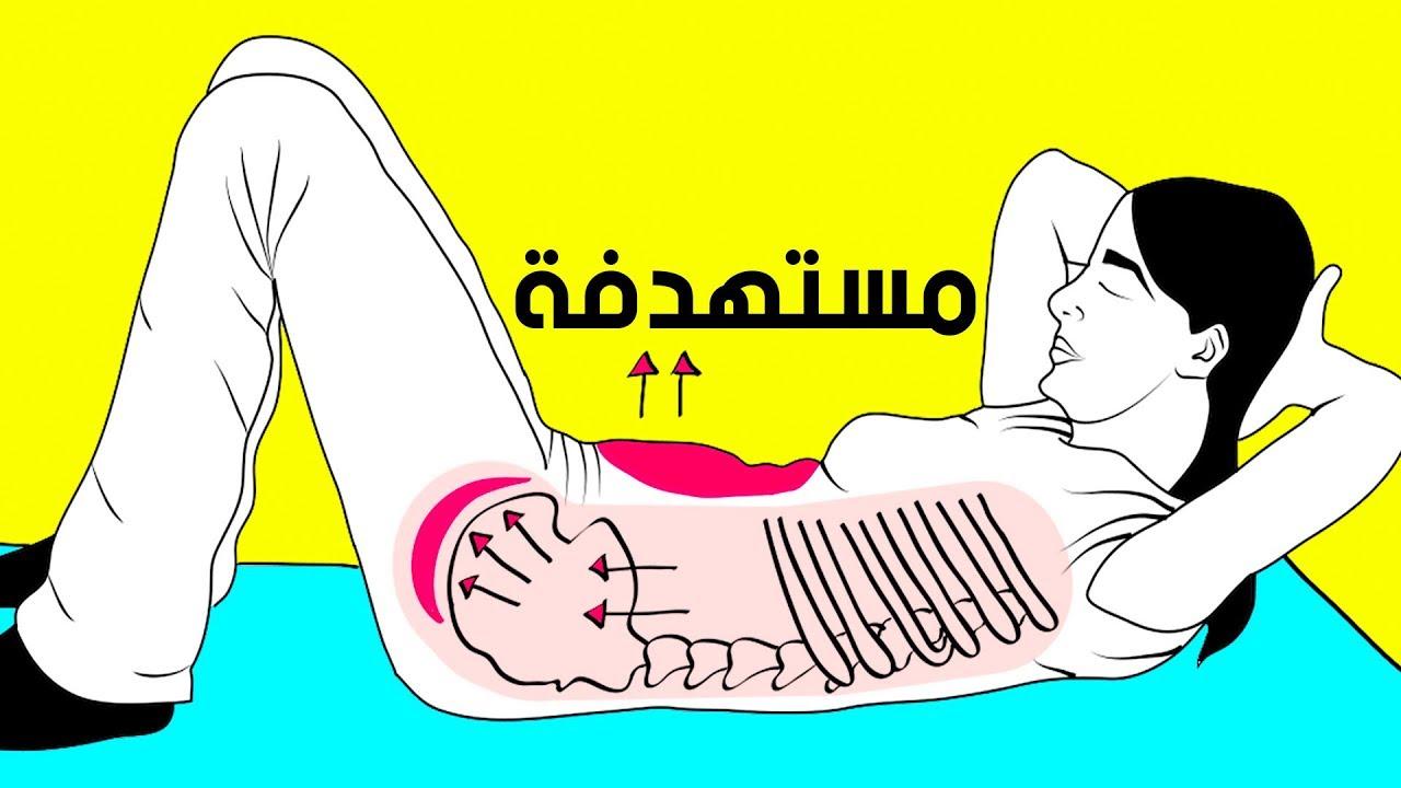ثمانية تمارين فعالة للحصول على بطن مسطحة في 30 يوم فقط
