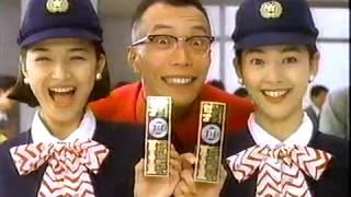 大塚製薬 カロリーメイト 石田ひかり キャノン AUTO BOY S 花王 トイレ...