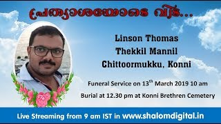Funeral Service Live Streaming of Linson Thomas Thekkil Mannil Chittoormukku, Konni