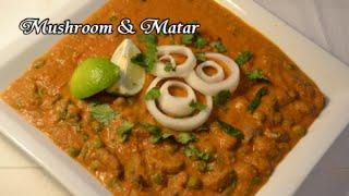 Mushroom &amp Matar Recipe