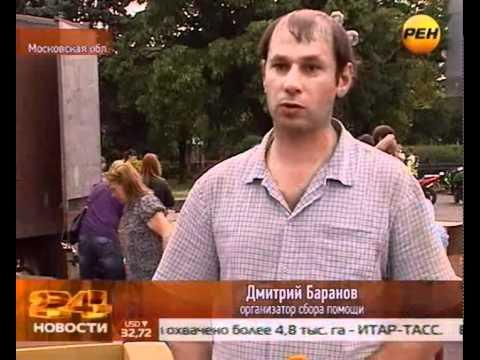 секс знакомства города крымска