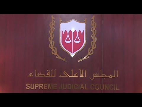 SJC launch new specialist court for commercial disputes