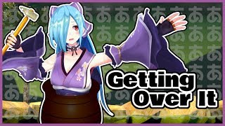 [LIVE] 8ヵ月越しのリベンジ!!【Getting Over It】