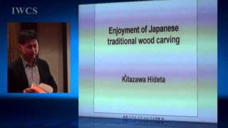 Enjoyment Of Japanese Traditional Wood Carving